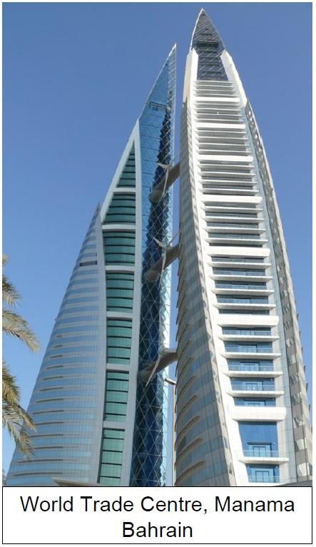 WTC Manama Bahrain
